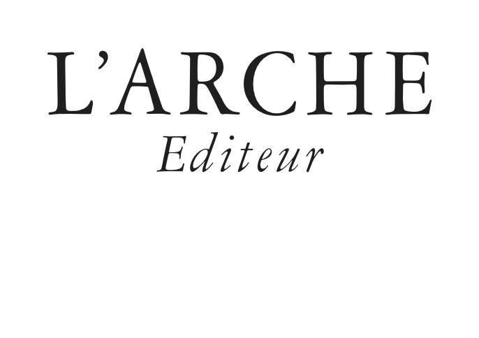 logo-larche-editeur
